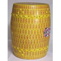 Wholesale yellow happiness charater from china suppliers