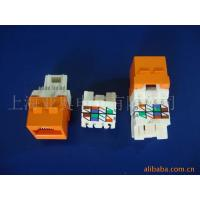 Wholesale YAAO3002 Cat.6 RJ45 Keystone Jack(Toolless) from china suppliers