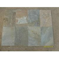 Buy cheap Chinese Slate Floor Slate from wholesalers