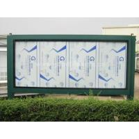 Wholesale Advertisement NamePC sheet for Sign board from china suppliers