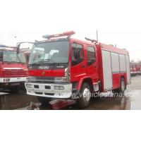 China Fire fighting truck FVR34J2 wholesale