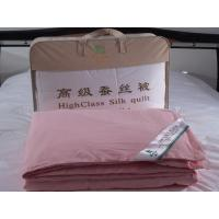 China Silk Filled Quilt(RB-sq-01) wholesale