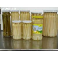 Latest white asparagus in jar - buy white asparagus in jar