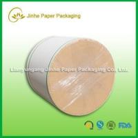 coated paper manufacture research Cup stock paper,paper cup raw matirel,paper cup,paper container,pe coated paper,poly remica industries pvt ltd, is one of the distinguished manufacturers.
