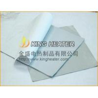 China CPU Thermally Conductive Pad on sale