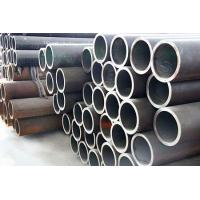 China alloy pipe wholesale