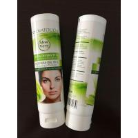Wholesale plastic Body Wash /Shower Gel Tube 200ml from china suppliers