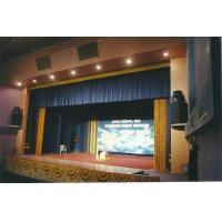 China Stage Curtains Product CodeSC 01 wholesale