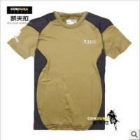 China T-shirt/Polo 511Quick-drying long-sleeved T-shirt wholesale