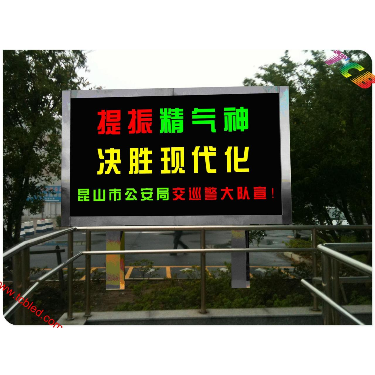 China P10Outdoor Dual Color LED Display Technical Details wholesale