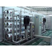 China 20000bph automtic flavor water manufactuers wholesale