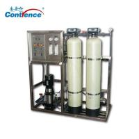 China Industrial Water Filter wholesale