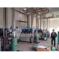 Buy cheap Large Refrigeration House Cold storage from wholesalers