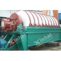 Buy cheap Vacuum Filter from wholesalers