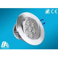 Buy cheap Recessed Adjustable LED Downlight 7W , Brightness LED Bathroom Down Lighting from wholesalers