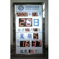 Buy cheap Clock Display from wholesalers