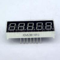Buy cheap 5 Digit Seven-segment Display from wholesalers