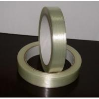 China Adhesive Tapes One way direction wholesale