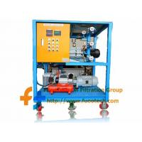 China Series FTVS Double-stage Transformer Evacuation System, Vacuum Pump Group wholesale