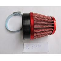 China High performance Air filter AF1001 on sale