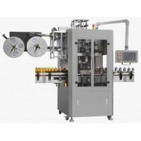 Wholesale automatic shrinking labeler from china suppliers