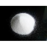 Buy cheap LC-520 Micronized Polyethylene Wax from wholesalers
