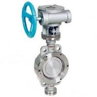 Buy cheap Hard Seal Wafer Type Valve from wholesalers