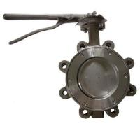 Buy cheap double eccentric butterfly valve Double-eccentric Center Butterfly Valve from wholesalers
