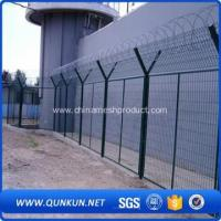 China Free samples 358 factory machine guards fencing wholesale