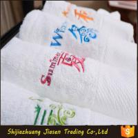China High Quality Cotton Terry Promotional Hand Towel wholesale