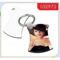 China Dye-sublimation Keychain wholesale