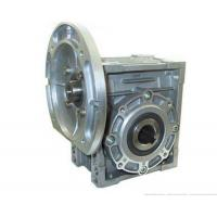 China worm gear speed reducer NMRV Series Worm Gear Reducer on sale