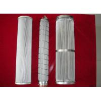 Buy cheap Hydraulic Filter Elements from wholesalers