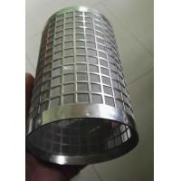 Buy cheap Cylinder Filter Element from wholesalers