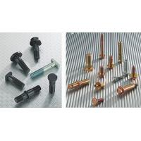 Buy cheap Standard Fasteners Fasteners Used In Automobiles And Other Vehicles from wholesalers