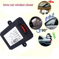 China Power Window Roll Up Closer Module Window Auto Roll Up And Down For BMW 5 Serial (14) wholesale