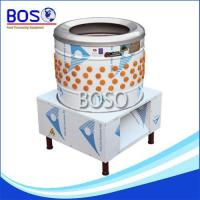 China chicken defeathering machine for sale Economical Chicken Depilator(BOS-570 ) wholesale