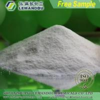 Wholesale Plant growth hormone ABA from china suppliers