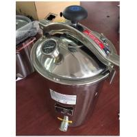 Latest used autoclaves sterilizers equipment buy used for Cheap autoclaves tattooing