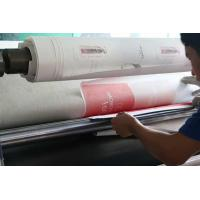 China Outdoor banner fabric banner printing hot transfer printing wholesale