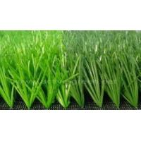 China Artificial grass for soccer wholesale