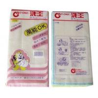 China c.one duster cloth wholesale