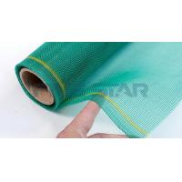 China Plastic Insect Netting wholesale
