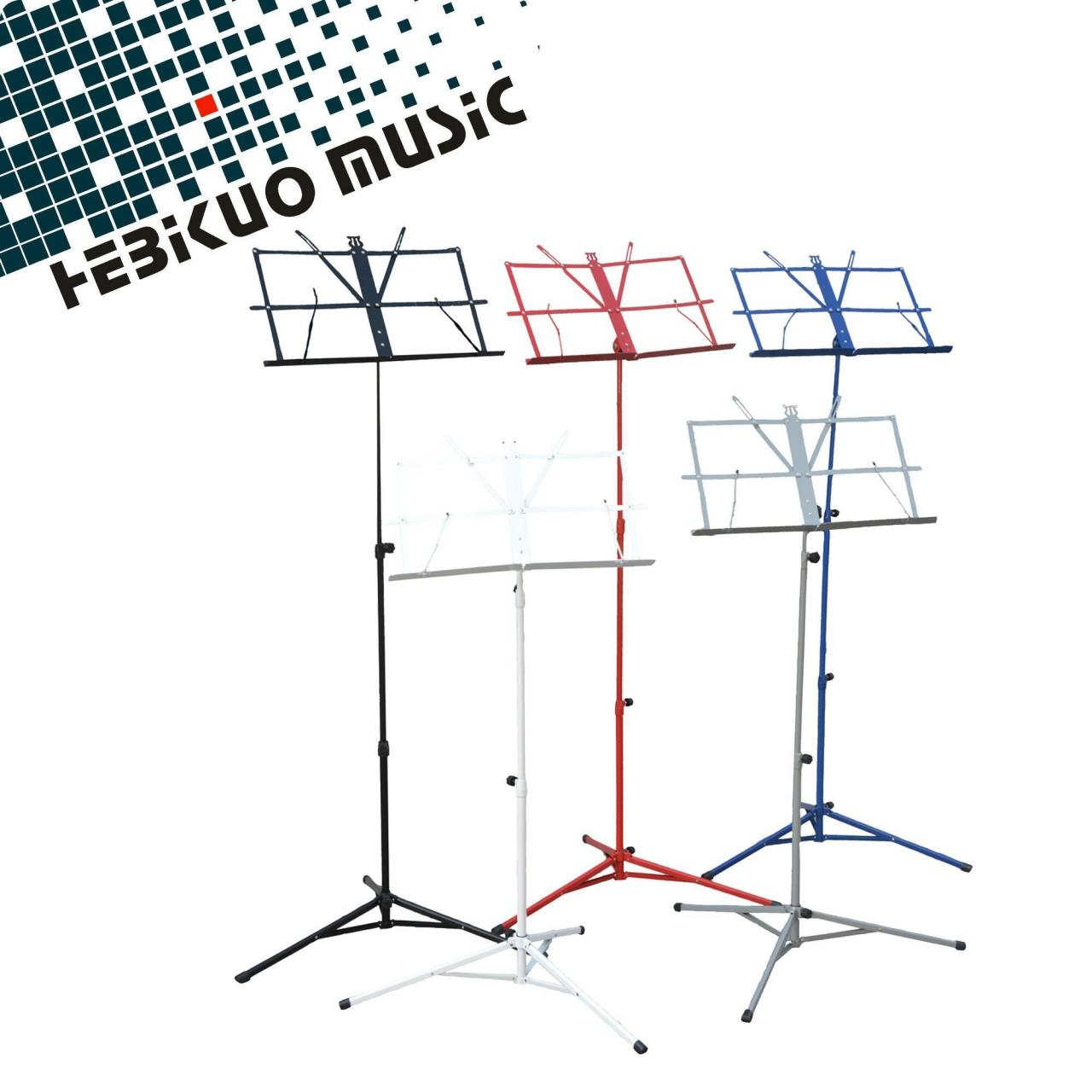 China Color small music stand wholesale