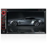 Buy cheap 6201ACheap Double Din Radio from wholesalers
