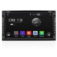Buy cheap D6952Android Double Din from wholesalers