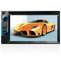 Buy cheap 6202ACheap Double Din Stereo from wholesalers