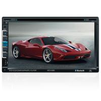 Buy cheap 6950Cheap Double Din Touch Screen from wholesalers