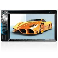Buy cheap 6202BCheap Double Din Head Unit from wholesalers