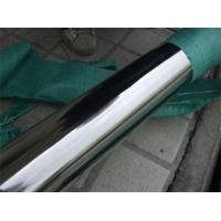 China Alloy Pipes wholesale